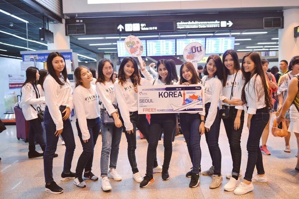 ทัวร์เกาหลี มินิมอล
