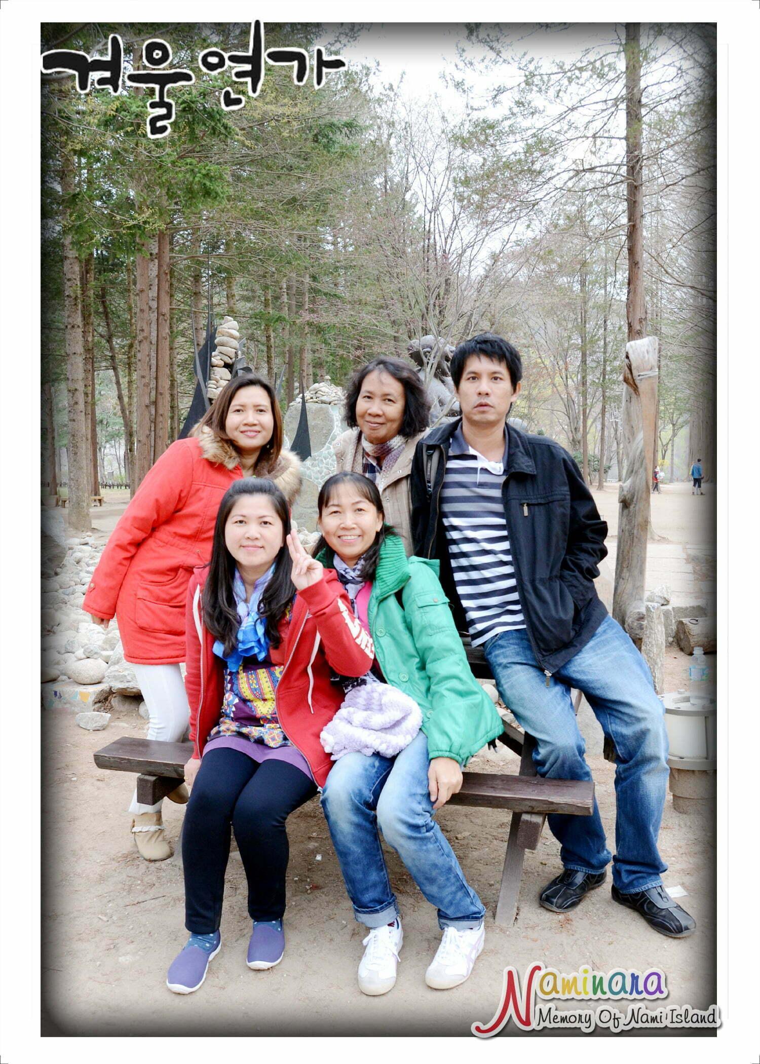 ชลบุรีกันยง เกาหลี 2559 (2)