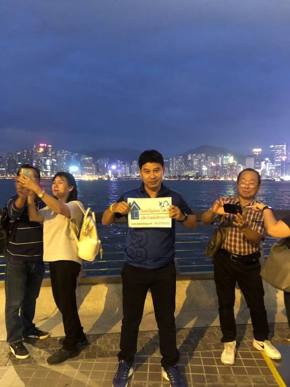 ไทยศรีประกันภัย ฮ่องกง (5)