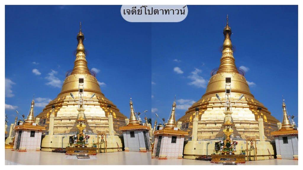 ทัวร์พม่า, เที่ยวพม่า, เที่ยววัดพม่า